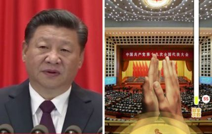 Side by Side images of Xi Jinping's speech and the mobile game